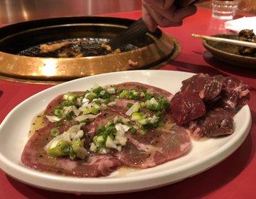 上野アメ横飲み会♡コスパ良し『赤から』3,000円台の焼肉&鍋