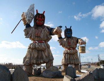 秋田県・男鹿半島 なまはげをリアル体験し、石焼料理を食す、絶景ドライブ【ゴジラ岩、男鹿水族館GAO】