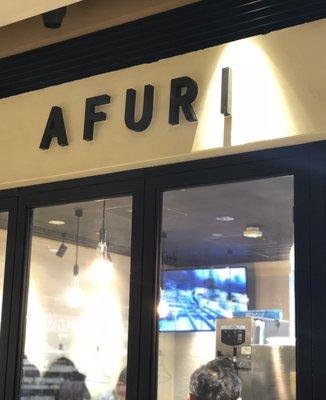 AFURI 六本木ヒルズ