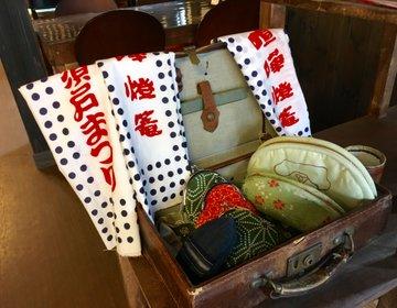【舟運で栄えた在郷町、小須戸をお散歩】町屋をリメイクしたカフェも!歴史を感じる新潟まち歩き!