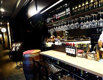横浜で夜飲みデートするなら穴場なドッグヤード!安くて美味しいお店集結!ワンコインワインあり