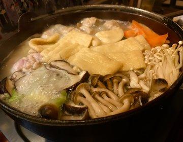 【六本木】お相撲さんの作る本格ちゃんこ鍋が食べられます。六本木五太夫のおいしいちゃんこ鍋と焼き鳥