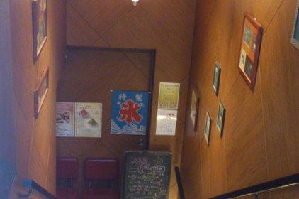 珈琲茶館 集 池袋店