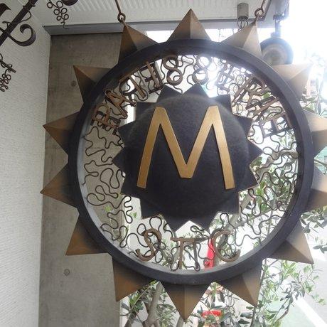 モンサンクレール