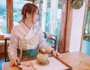 お洒落なカフェは韓屋をリノベーションした古き良き穴場カフェ。ふわふわのパッピンスを三清洞で