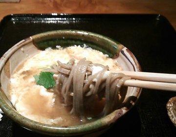 【たったの1000円!?】青山でミシュラン星の蕎麦を食す!