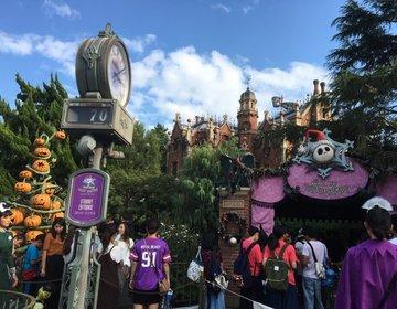 【ハロウィンはディズニーランドに♪】夢の国で最高のデートをしよう!