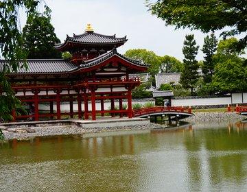 京都旅。宇治おすすめ満喫プラン!人気グルメスイーツ&町歩き&世界遺産平等院