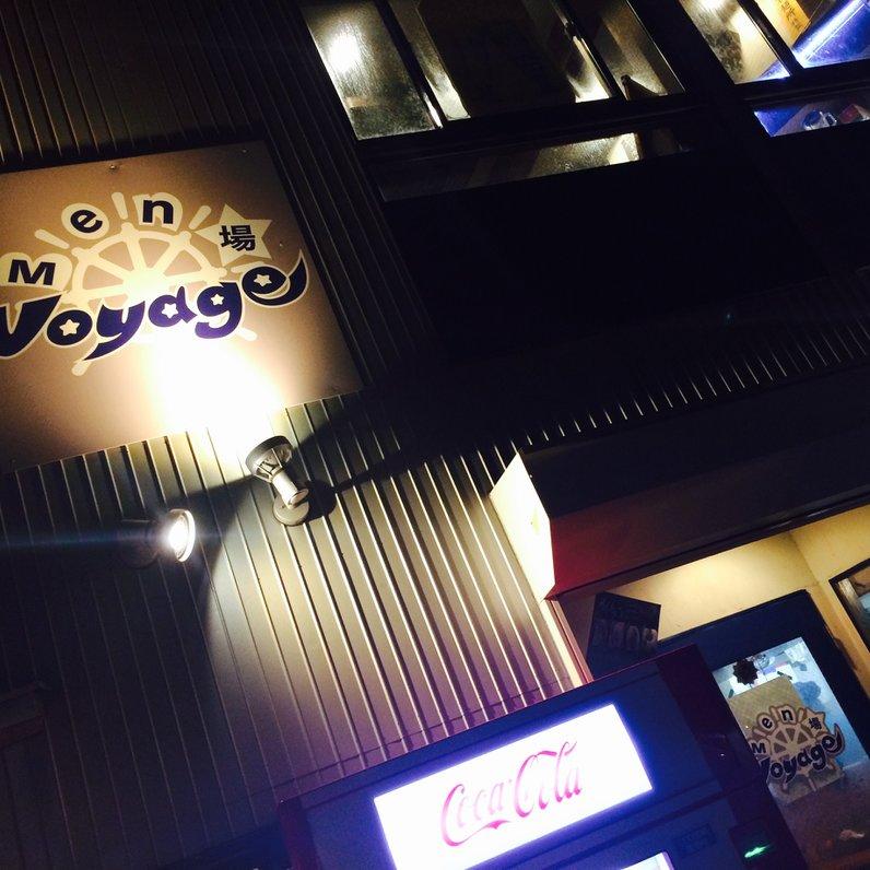 麺場 Voyage