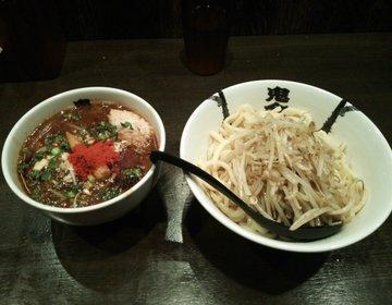 ★神田でラーメン・つけ麺食べ歩き★鬼金棒・五ノ神水産・わいず