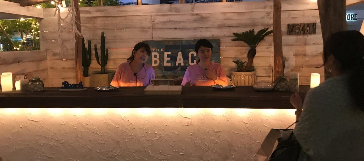 ワイルドビーチ新宿