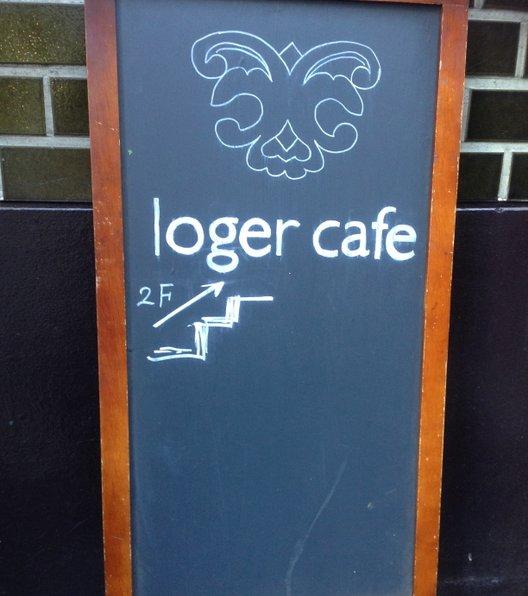 ロジェ カフェ