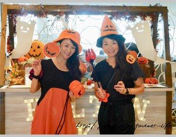 【ハロウィン女子会】SNS映え抜群!派手かわバブリーが楽しめる秋のデザートビュッフェ