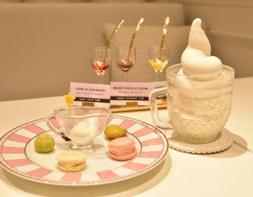 恵比寿で新感覚スイーツカフェ!お酒をかけて食べるアイス「ミルクス」2次会におすすめ♡