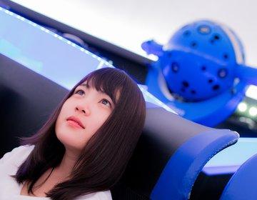 最新映像に癒される!東京スカイツリーの「プラネタリウム天空」で室内デート♡