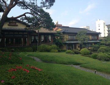 静岡熱海プチ旅行!起雲閣とハーブ園を巡る1泊2日【デートや一人旅向け】