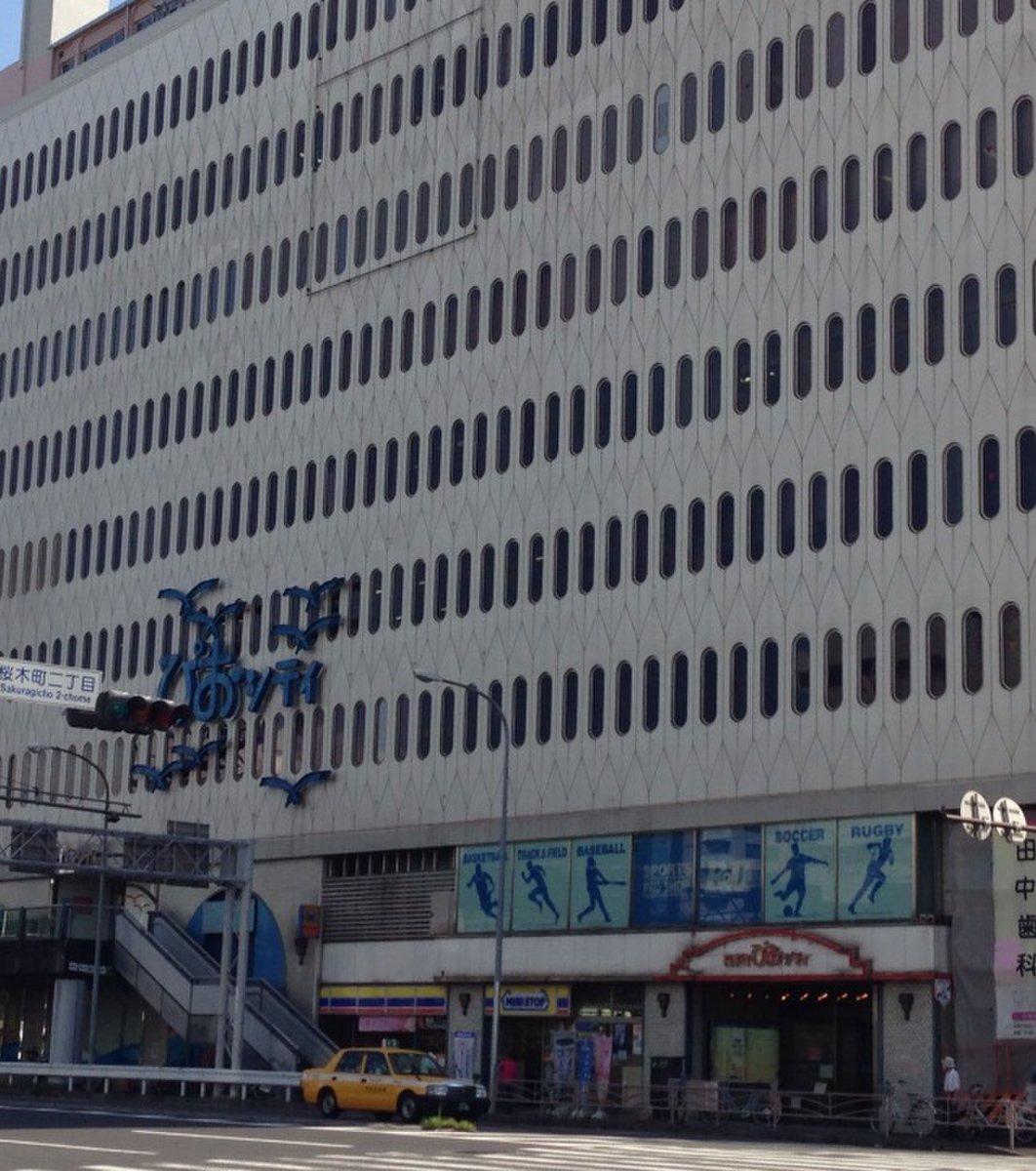 ザ・ダイソーぴおシティ店