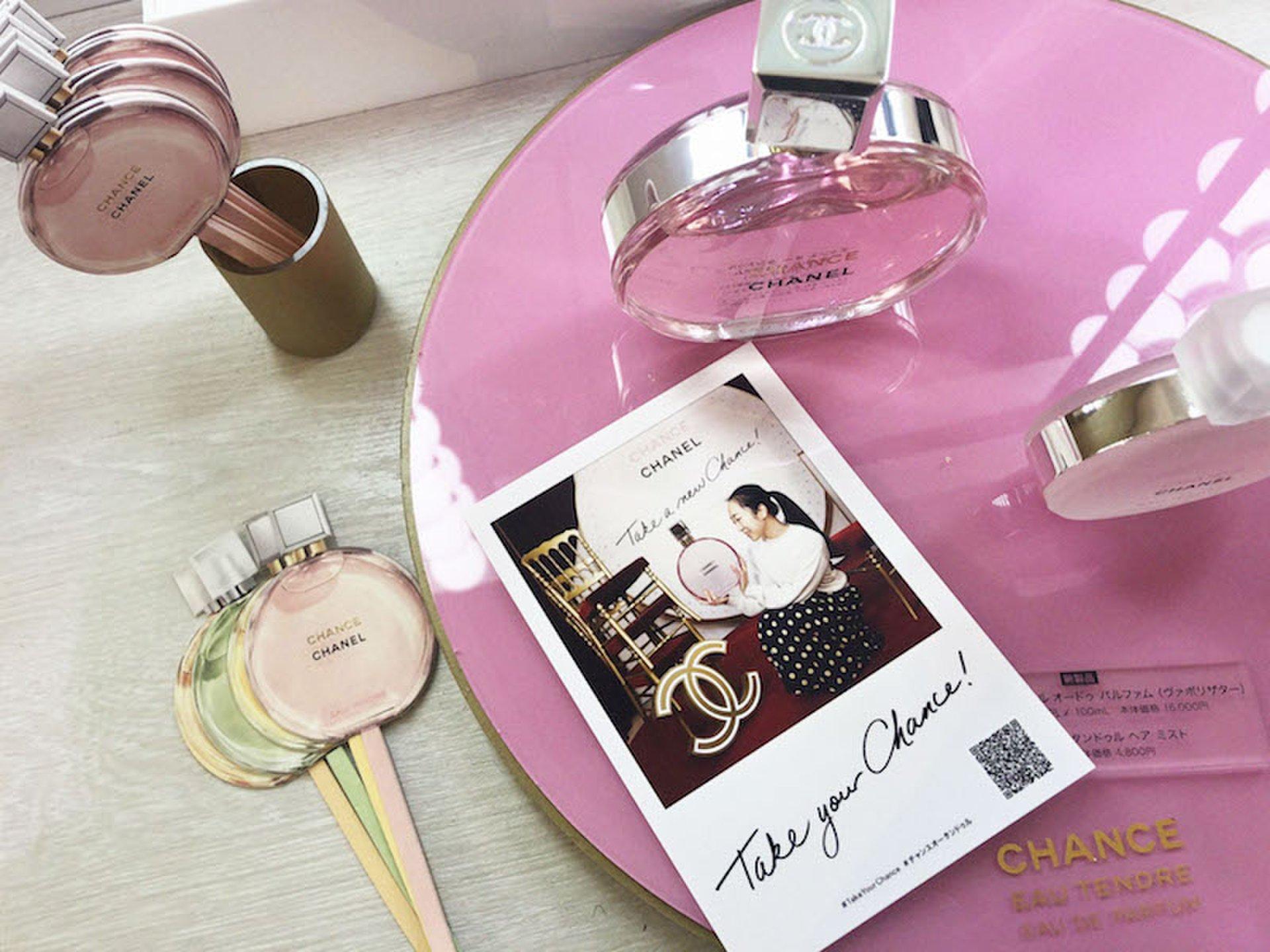 最新イベント Chanelの香水試し放題 Chanceを掴みたい時はこの香りで