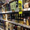 札幌わしたショップ (沖縄物産店)