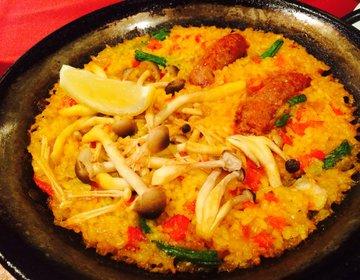 【渋谷のスペイン料理ランチデート】本格スペイン料理『びいどろ』でおいしく食べよう♡