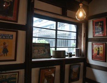 ここにもあったリノベカフェ!蔵カフェは大阪発祥のチョコレート専門店だった!?