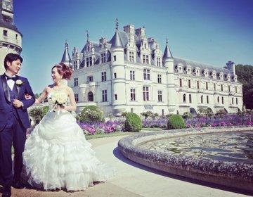 一生に一度のステキな思い出を!フランスの古城でウェディング♡
