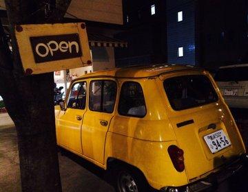 【延岡市で1番スタイリッシュなカフェ】赤ワインが飲みたくなるお店