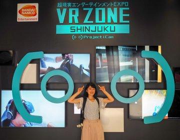 【新宿でVR体験】話題の『VR ZONE SHINJUKU』行ってきた!