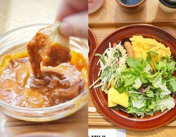 パンやカレーはビュッフェ☆無印良品のMUJIカフェでおしゃれモーニング【日比谷・食べ放題】