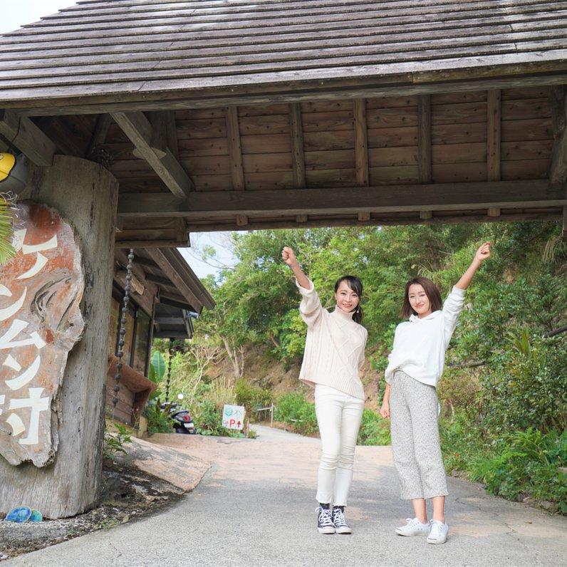 ケンムン村(奄美リゾートばしゃ山村 内)