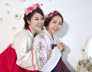 新大久保で韓国旅行気分♡貴女もアイドル!おすすめチマチョゴリ撮影