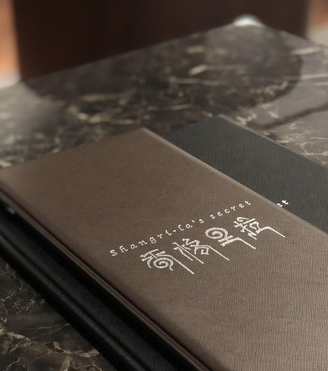 Shangrila's secret銀座店