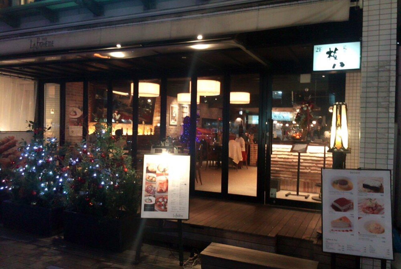 カフェ ラ・ボエム 桜新町