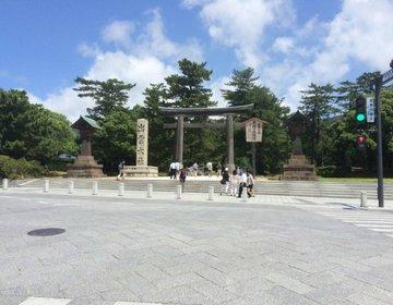 島根にはこれがある!出雲大社と水木しげる記念館!