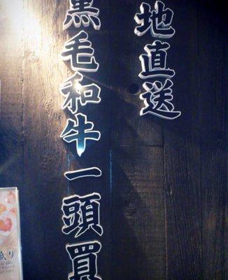 BeefGarden 目黒