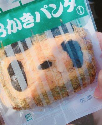 みやげ菓撰 ecute上野