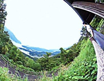 近畿100景・第1位!京都舞鶴市の五老ヶ岳から眺めるリアス式海岸