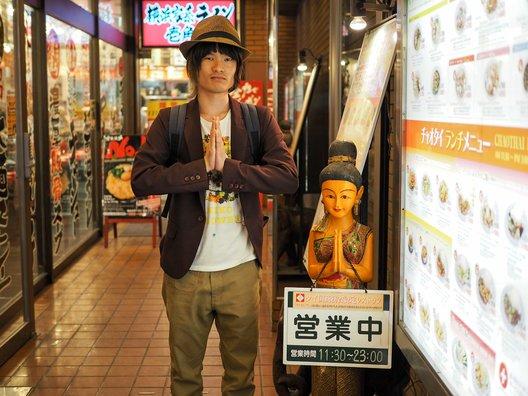 チャオタイ 渋谷道玄坂店