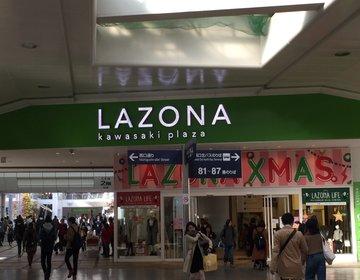 アメリカで大人気のPANDA EXPRESSが日本についに上陸!ラゾーナ川崎へ