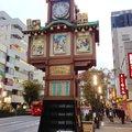 人形町駅 (Ningyocho Sta.)