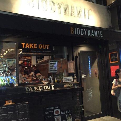 ビオディナミ 新宿店