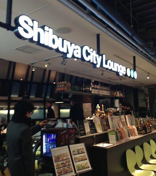 渋谷シティラウンジ