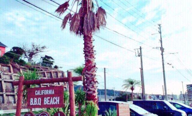 カリフォルニア バーベキュー ビーチ