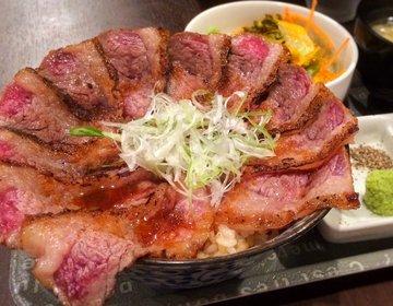 【吉祥寺】はみ出るグルメ3選!SNSで話題の穴子天・カレー・カルビ丼を紹介!