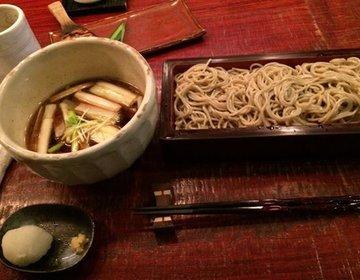 赤×黒の幻想的な空間で蕎麦を食す!?【恵比寿でおすすめの和食と次にプチブームが来るお店】