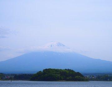【気軽に行ける世界遺産】富士山へドライブに行こう!