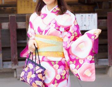【着物で川越散策】風情ある小江戸川越を着物でのんびり街散策はいかが?