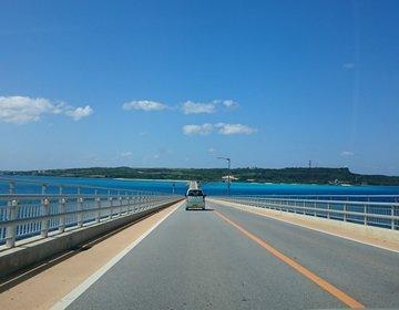 絶景&ガッツリ漁師飯!今後の発展が楽しみな沖縄県伊良部島「伊良部大橋」「魚市場いちわ」