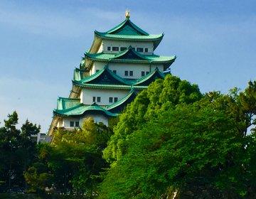 【1日かけて巡る城旅】名古屋駅から1時間以内でいける3つのお城を紹介します。