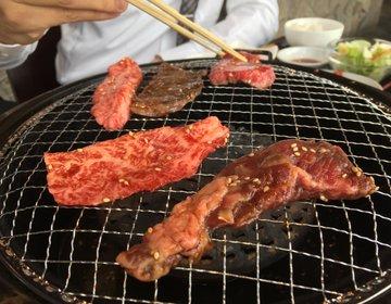 GWに横浜へ☆落ち着いた雰囲気の焼肉と癒しの温泉へ☆ドライブにもオススメ‼︎ファミリー&カップルに!